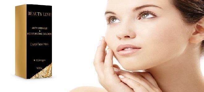 маска Beauty Line