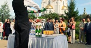 Особенная свадьба