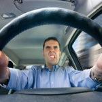 Как определить класс водителя?
