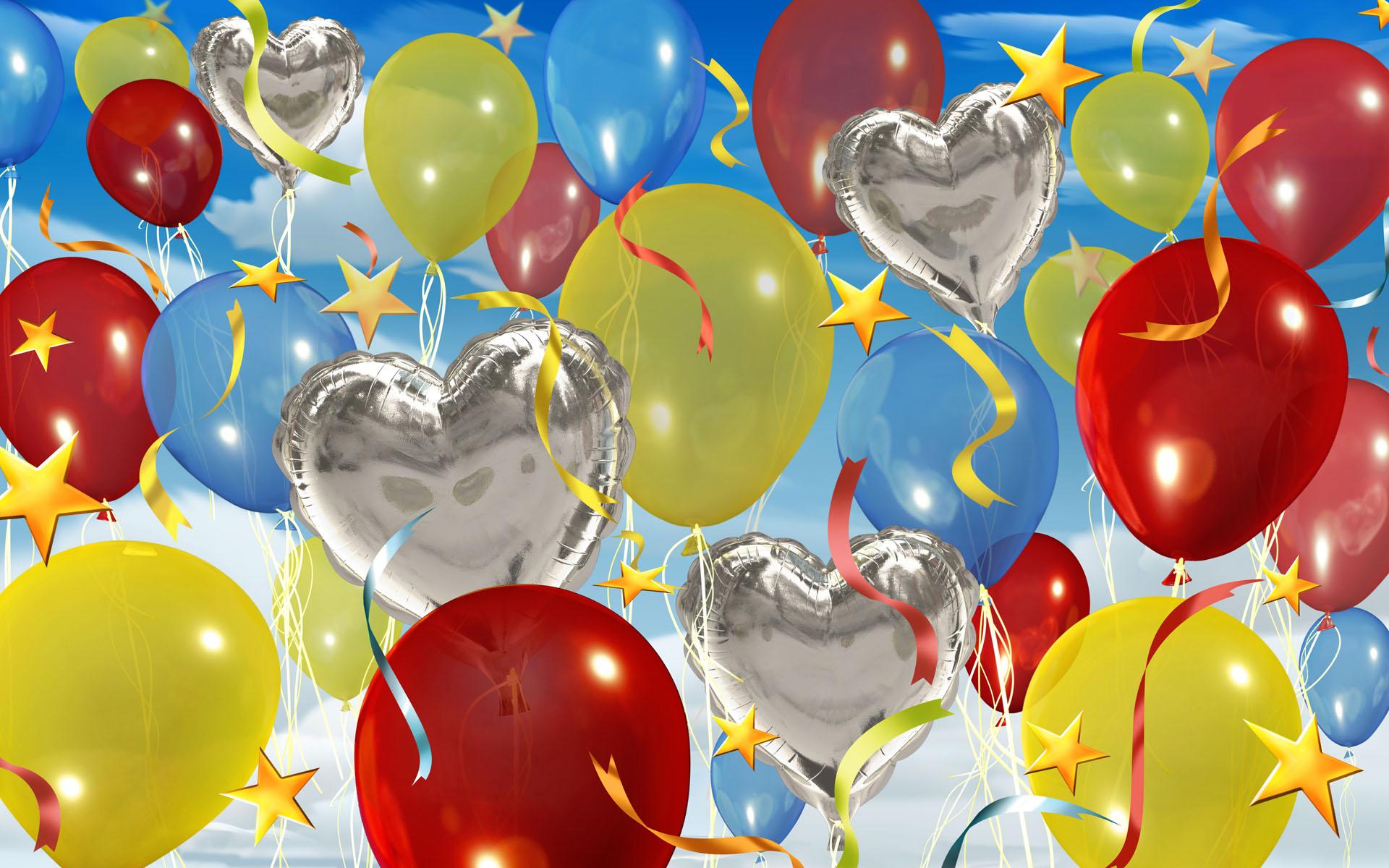 Воздушные шары на свадьбу и детский праздник