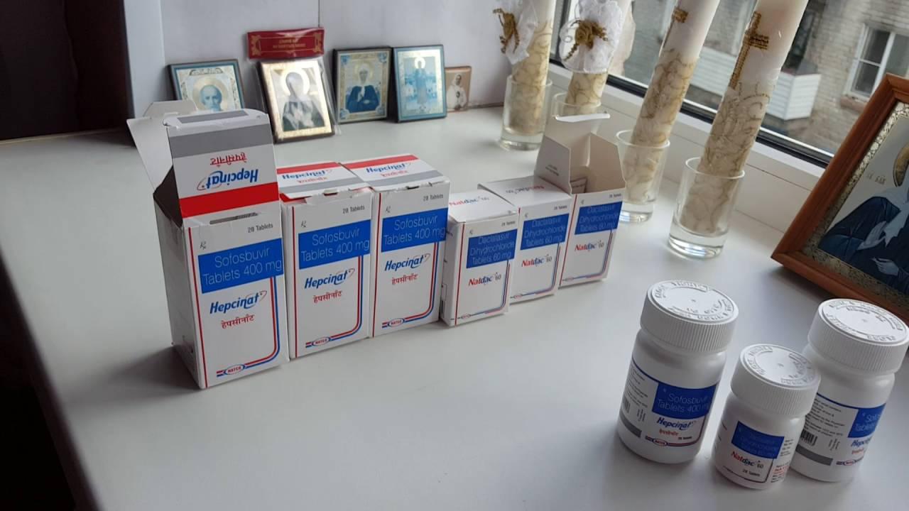 Вирусный гепатит С - лечение острого вирусного гепатита С