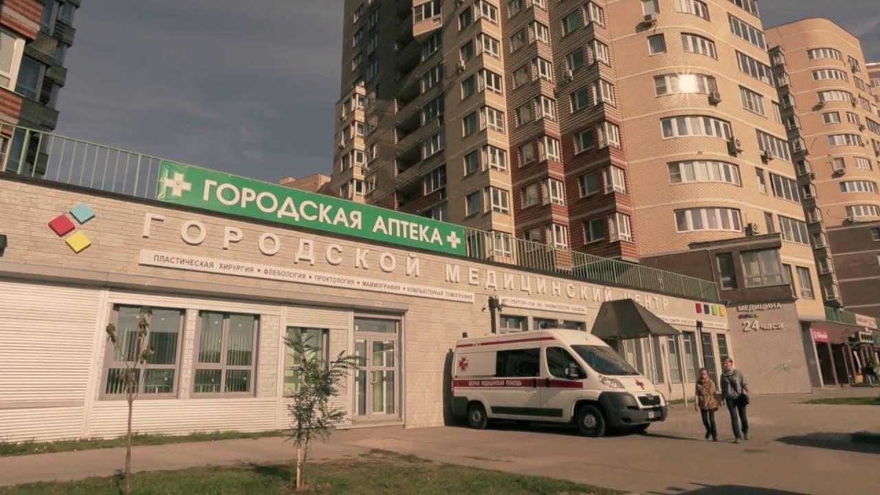 Городской медицинский центр