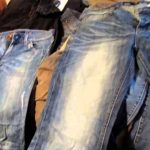 Купить джинсы мужские БУ в магазине СЕКОНОМ
