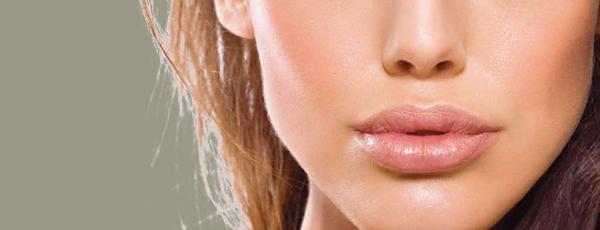 как можно увеличить губы