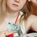 Стоимость развода в 2015 году