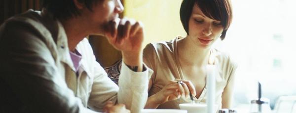 как понять любит ли тебя муж
