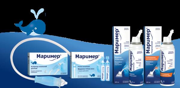 Препарат «Маример» от всех видов насморка