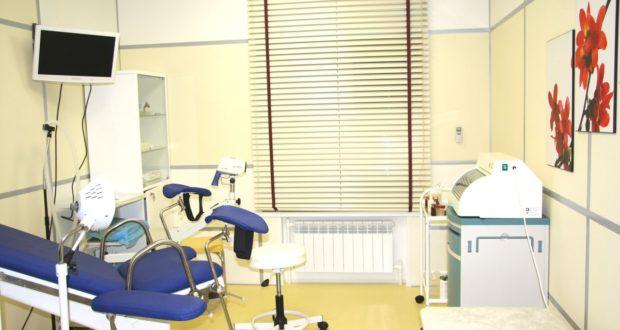 Фото в гинекологическом кабинете действительно