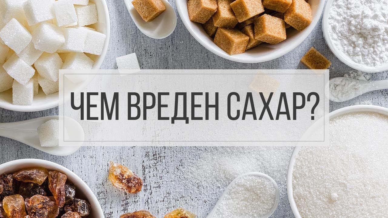 Жители России едят все больше сахара